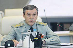 जनरल स्टाफ अलार्म की घोषणा करता है