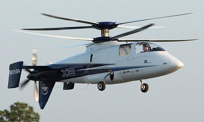 вертолетов соосной схемы,