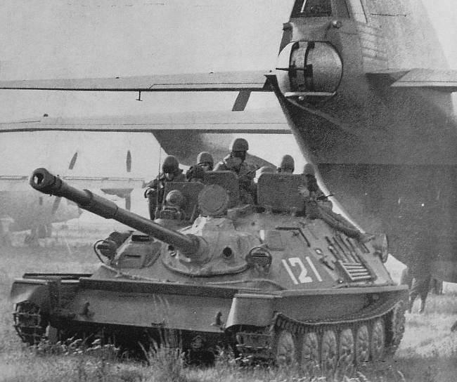 एयरबोर्न स्व-चालित बंदूक ACS-85