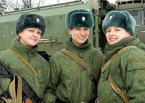रूस के सशस्त्र बलों में 29 हजार से अधिक महिला सैन्यकर्मी सेवा दे रही हैं