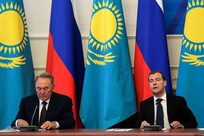 Kazakistan için Rusya Yılı