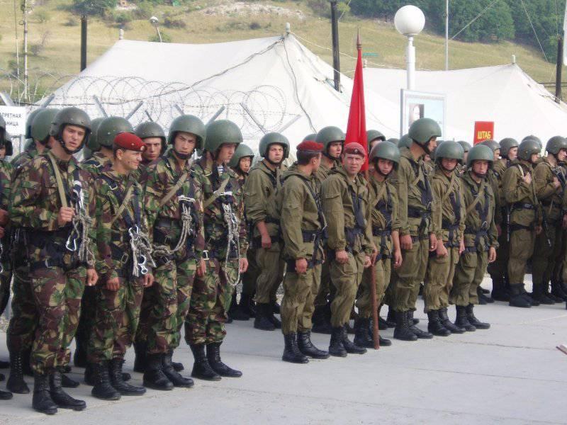 Forces spéciales des troupes internes de la Russie
