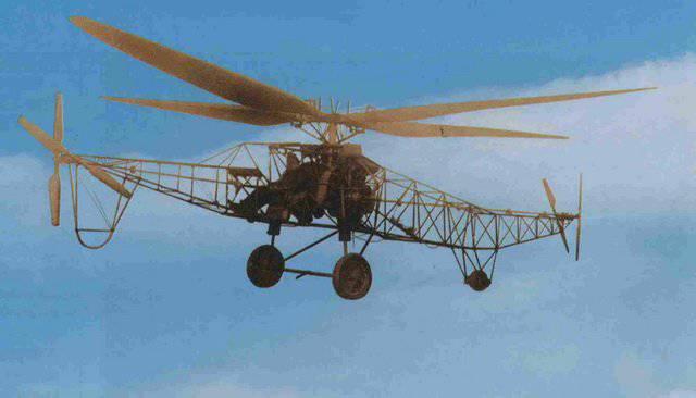 Helicóptero cheremukhina