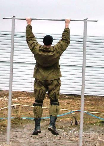 Fuerzas especiales de entrenamiento físico.