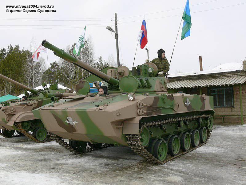 Armas KBP para guerras de nuevo tipo.