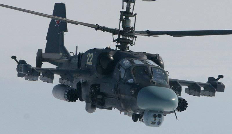 Nuevo Ka-52 en Chernigovka