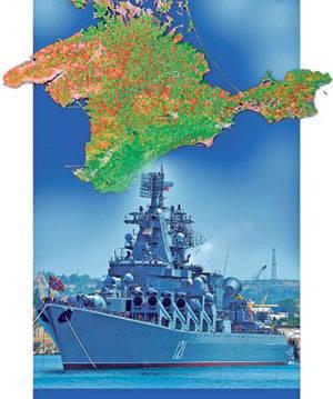 Crimea, humo y quinta columna del Kremlin.