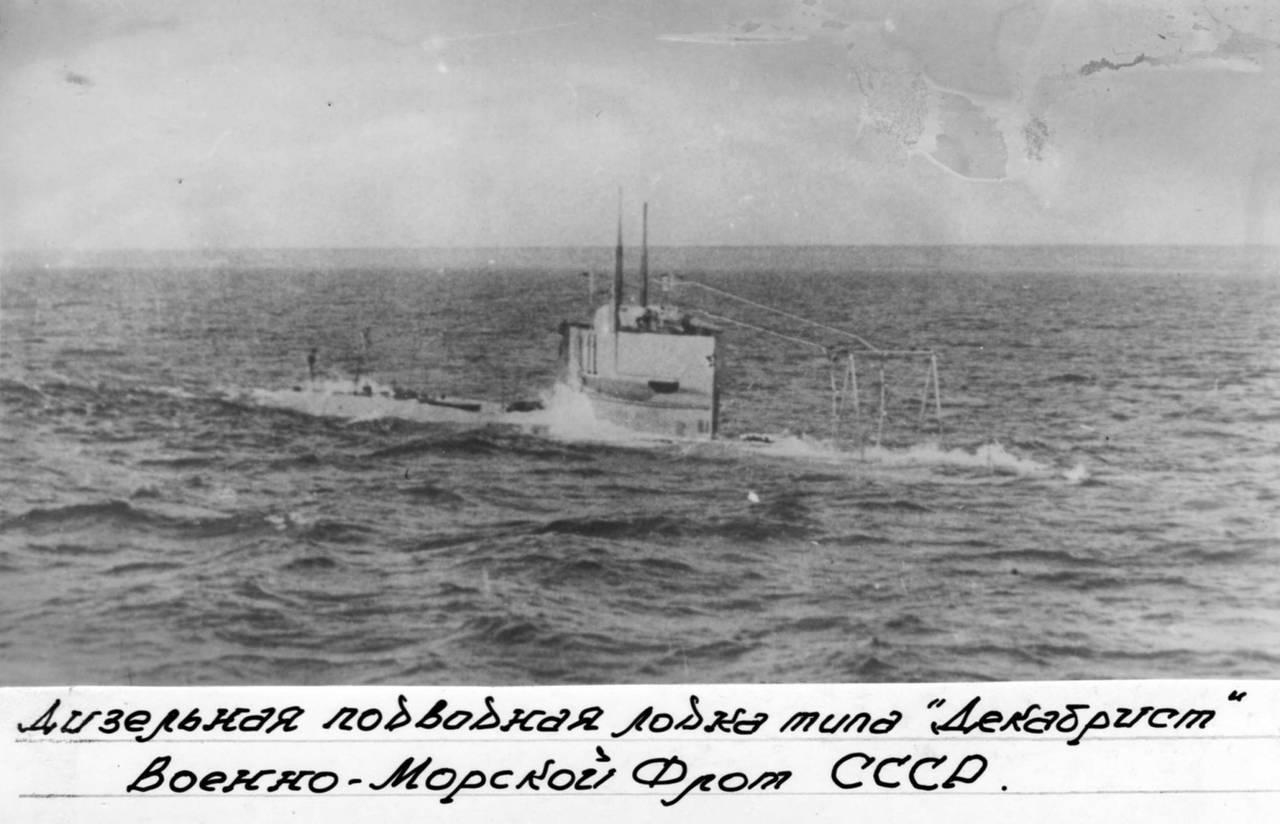 Подводный флот героически сражался с