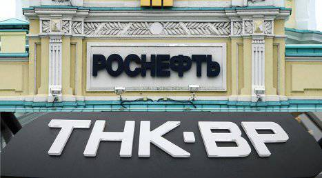 "The finale of an ""interesting adventure"": Rosneft completed the purchase of TNK-BP"