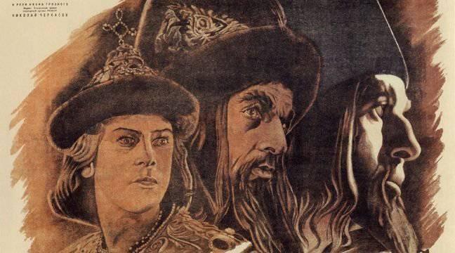 Enfance d'Ivan le Terrible