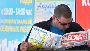 Situación del desempleo en Rusia