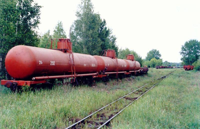 Stati Uniti per aiutare l'Ucraina a sbarazzarsi del carburante per missili
