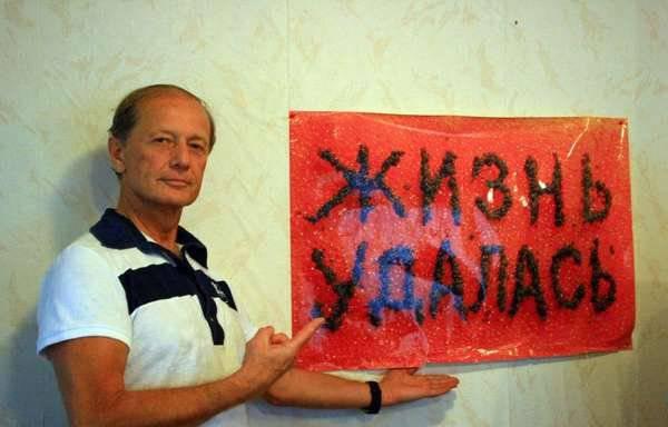 Mikhail Zadornov : 왜 Berezovsky가 살았습니까?