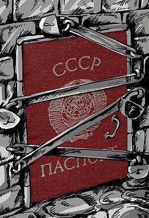 我们的祖国是苏联!