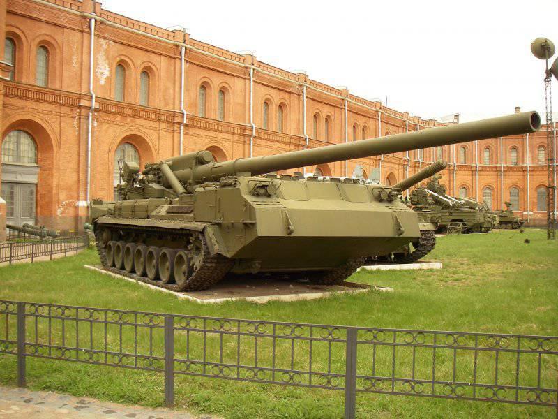 САУ повышенного могущества. 2С7 «Пион» (2С7М «Малка»)