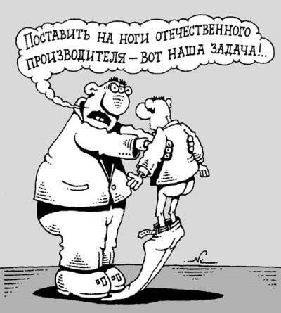 http://topwar.ru/uploads/posts/2013-03/thumbs/1362713059_Kto_biznesu_sta_2989.jpg