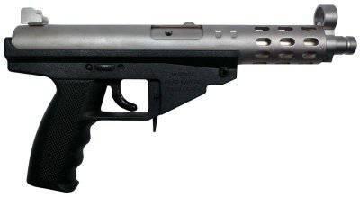 Пистолет AP 9: обнимаем, плачем