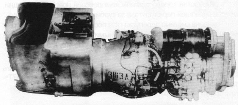Motor de turbina de gas GTD-ZTL