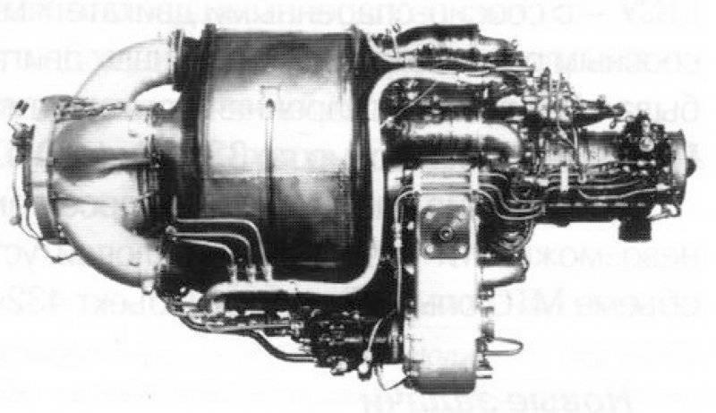 Motor de turbina de gas GTD-350T