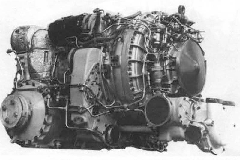 Motor de turbina de gas GTD-1000T