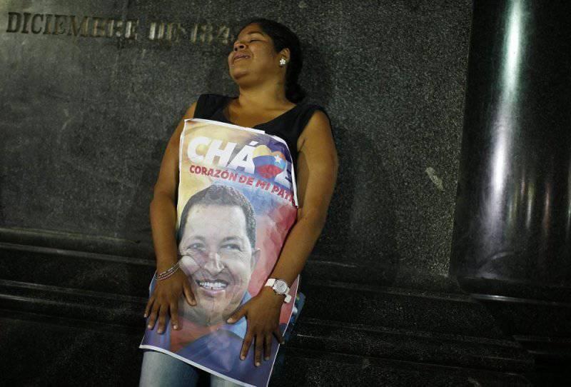 Стихотворение на смерть Уго Чавеса