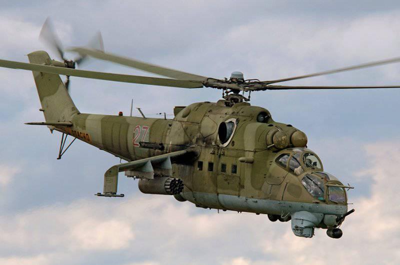 вертолёту Ми-24 (часть 10)