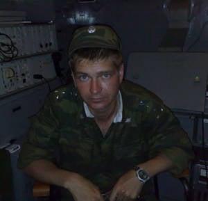 Le major Sergey Solnechnikov. Majeure en / h 53790 dans DalVO. Héros de la Russie.
