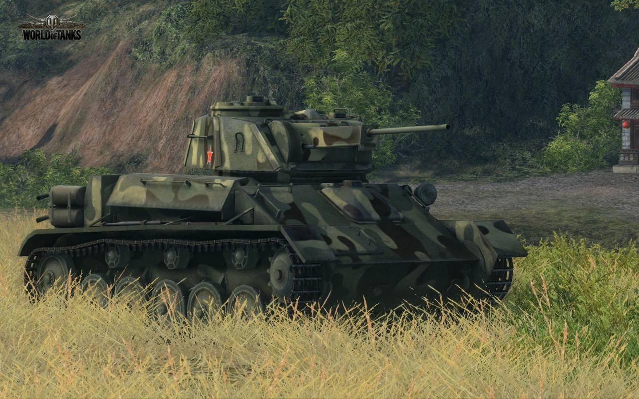 скачать иконки world of tanks: