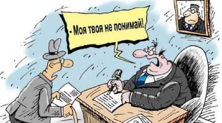 Молдавские либералы воюют с русским