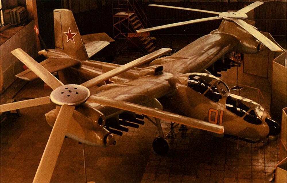 Ми-28 - боевой вертолёт