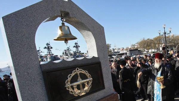 7 avril - Jour commémoratif pour les sous-mariniers morts