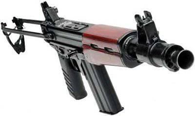 """AKS74U - """"Ksyusha"""" kime ve kime ... TKB-0116 ana rakibi (part-2)"""