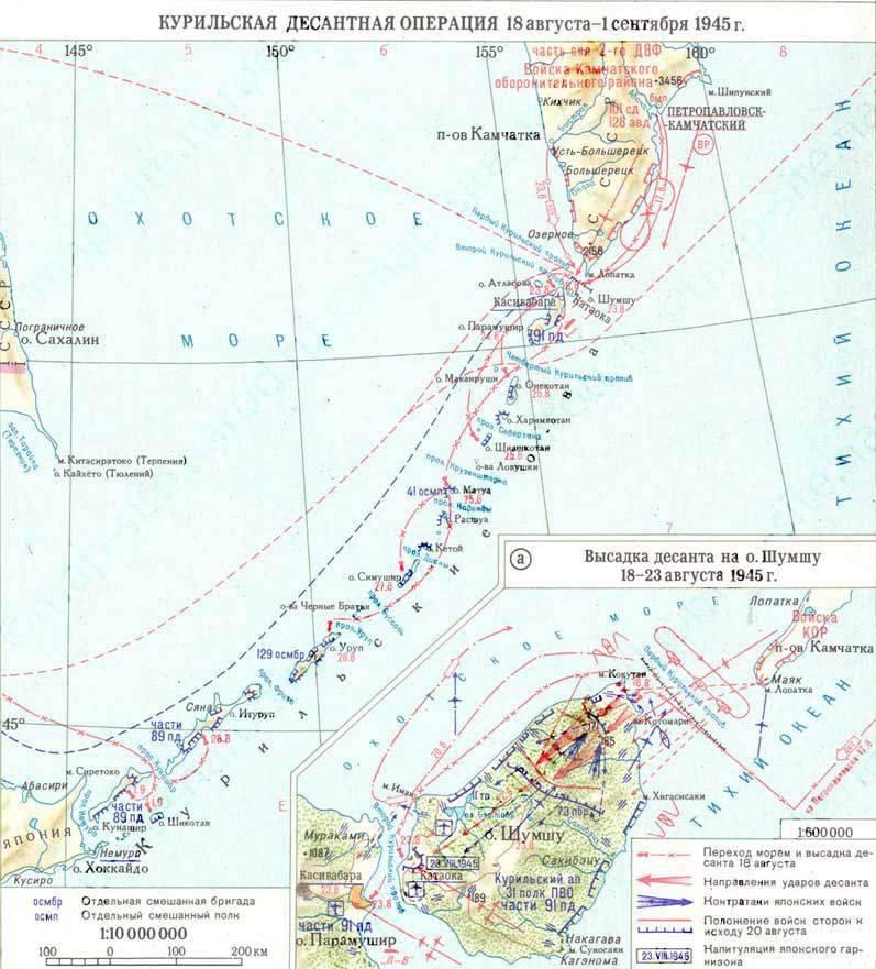 साल के अगस्त 1945 में Shumshu के द्वीप पर हमला - कुरील लैंडिंग ऑपरेशन का निर्णायक क्षण
