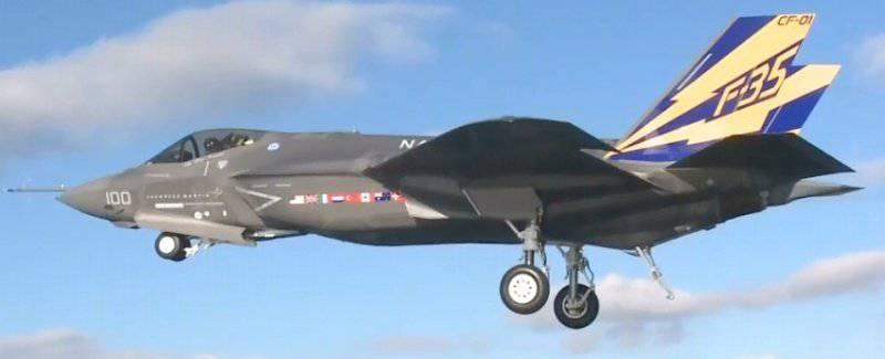 """""""Lockheed Martin"""" verspricht, den Bremshaken F-35C zu reparieren"""