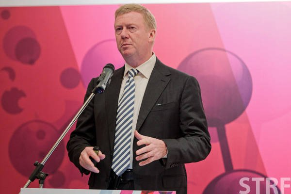 Chubais reported for the five-year budget content