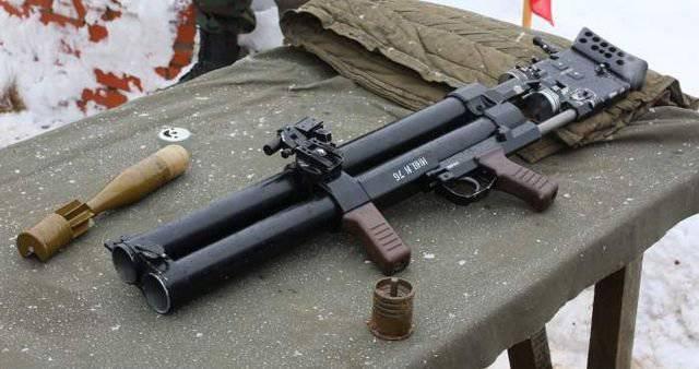 "DP-64""Nepryadva"" - 反破坏性榴弹发射器"