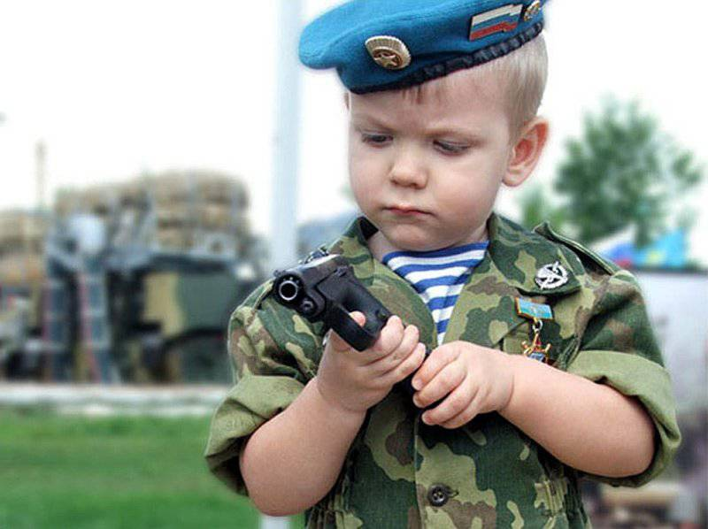 How to raise a defender of the motherland?
