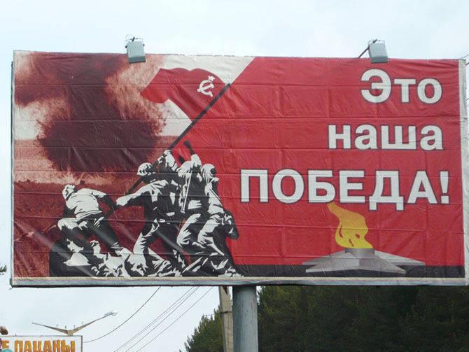 चेल्याबिंस्क Zlatoust में, बधाई देने वाले दिग्गजों, पोस्टर पर सोवियत और अमेरिकी सैनिकों को भ्रमित किया