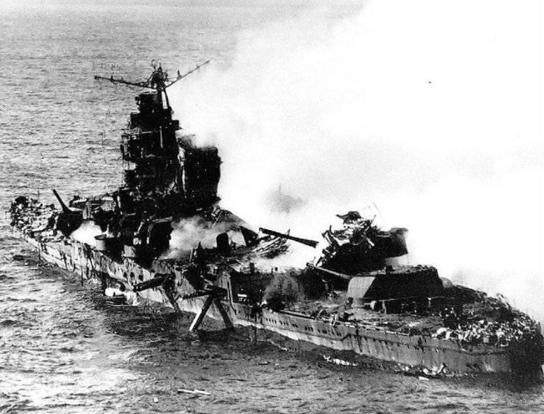 La morte della flotta giapponese