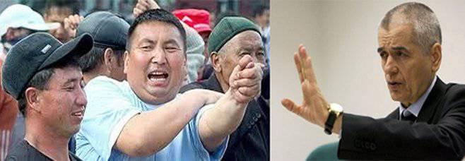愤怒的塔吉克斯坦