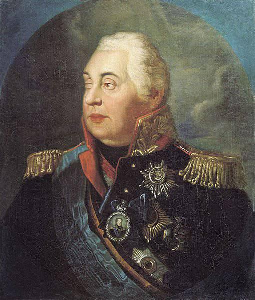 ロシアの偉大な司令官および外交官Michael Illarionovich Kutuzovの死の200記念日