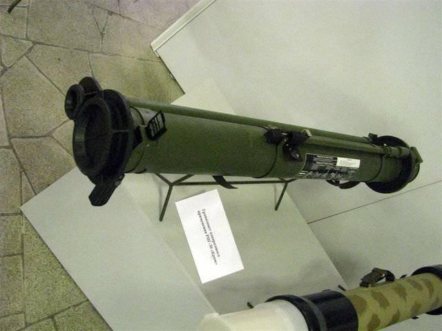 RPG-30「フック」