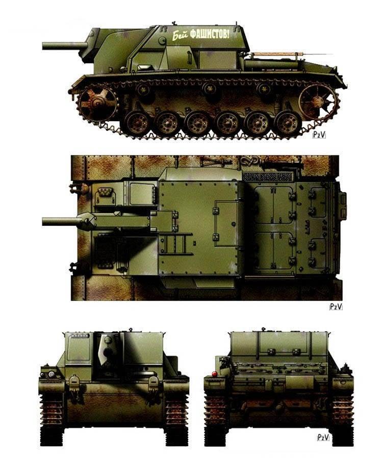 Obice d'assalto sovietico