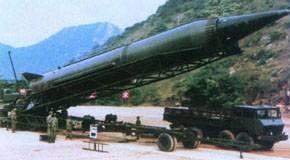 La proliferación de armas de destrucción masiva y tecnología de misiles en el mundo.
