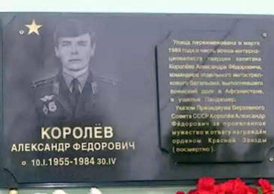 Captain Korolevs letzter Kampf