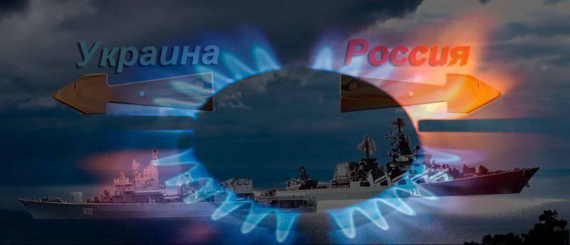 Ворует ли Украина российский газ?