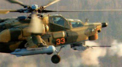 "Serial Mi-28H ""work out"" from a cannon on state tests"