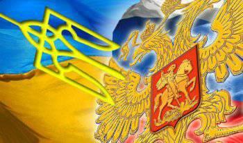 К чему могут привести русофобские настроения на Украине
