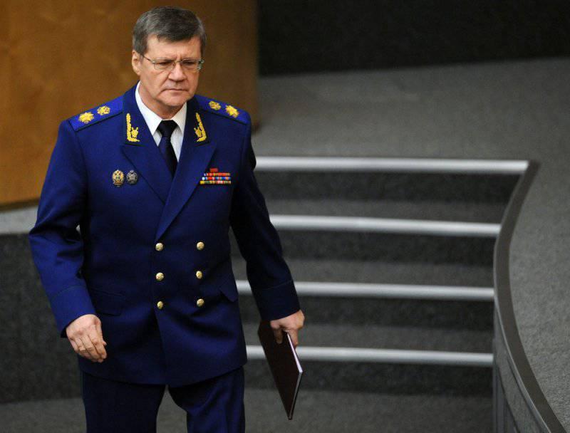 Yuri Chaika Generalstaatsanwalt der Russischen Föderation