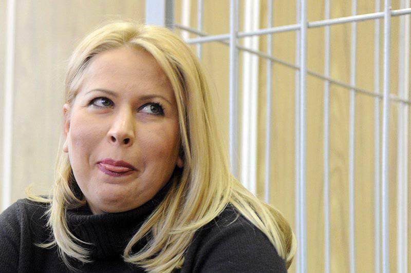 Evgenia Vasilyeva